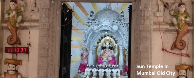 mumbai-Sun-temple